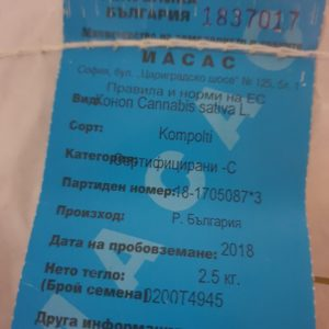 Kompolti certified seeds - Cannabis - Graines - Bulgarie